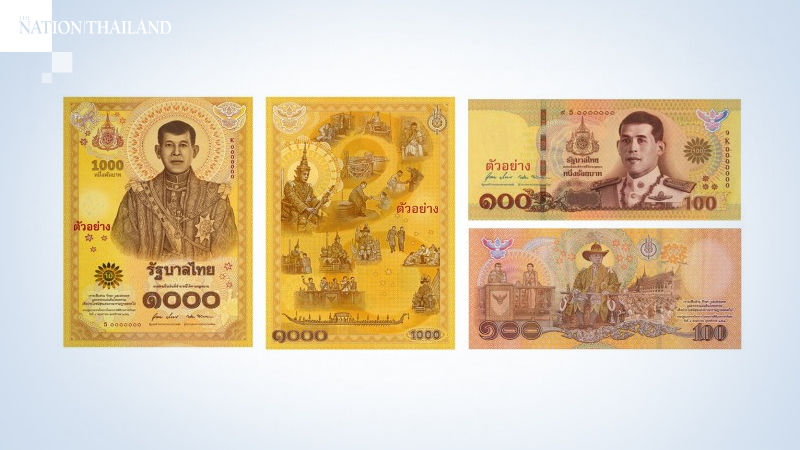 New commemorative bank notes spark worries of a mix-up | News by The Thaiger