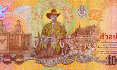 New commemorative bank notes spark worries of a mix-up | The Thaiger
