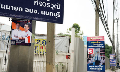 Voting starts in Thailand's provinces, excluding Bangkok, alcohol ban in place until 6pm | The Thaiger