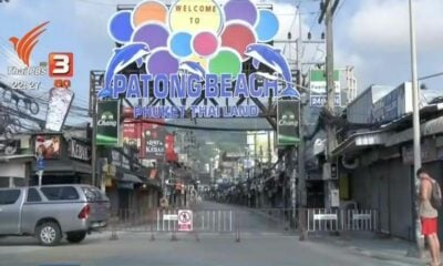 Lockdown could be final straw for tourism in Thailand | The Thaiger