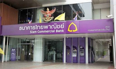 Siam Commercial Bank issues warning to customers after mobile app scam | The Thaiger