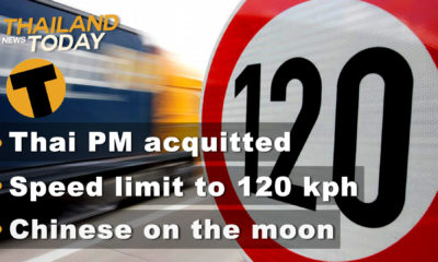 Thailand News Today | Prayut acquitted, Chinese probe, Speed limit 120 kph | December 2 | The Thaiger