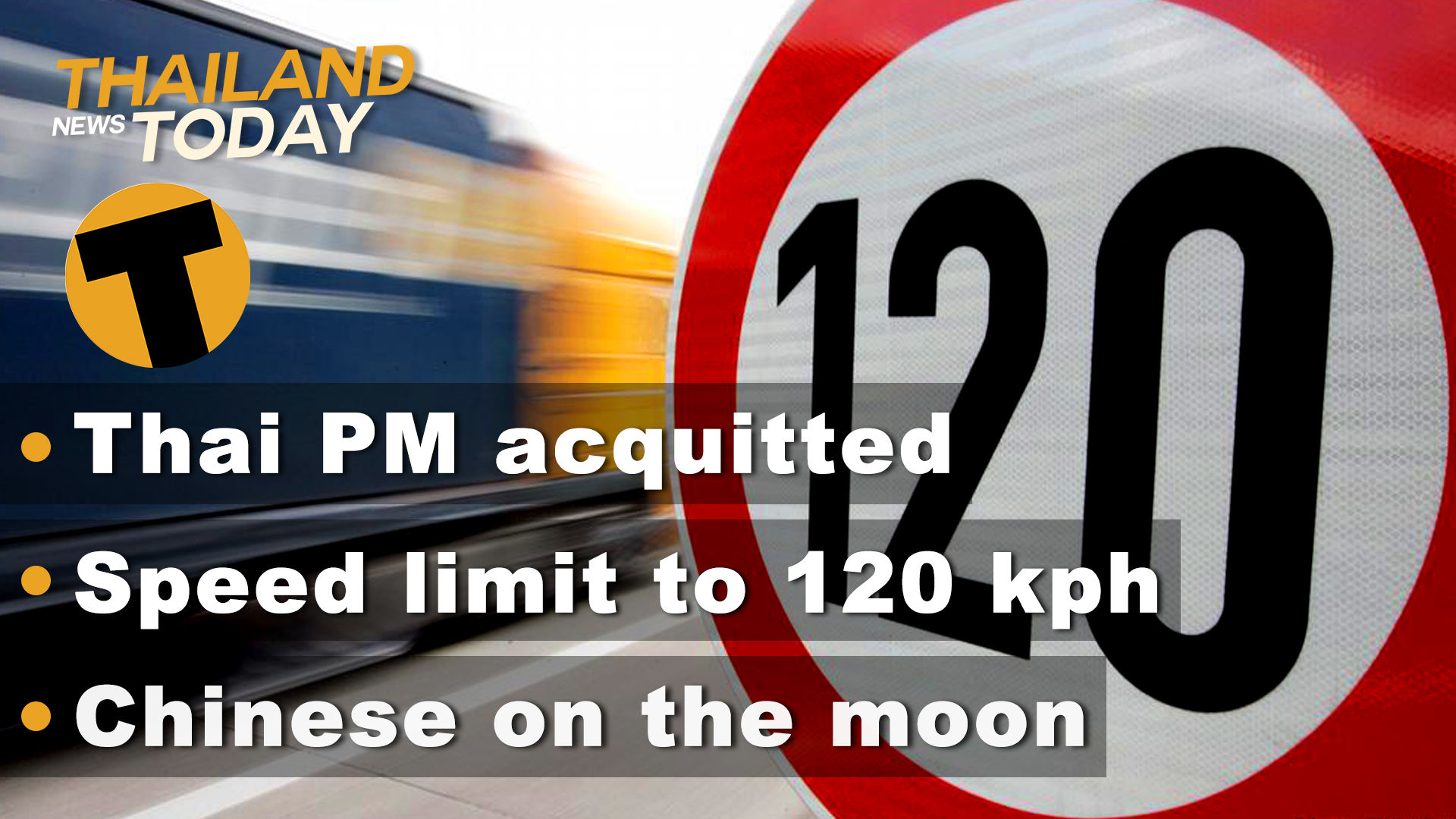 Thailand News Today | Prayut acquitted, Chinese probe, Speed limit 120 kph | December 2