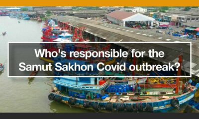 Something fishy about the Samut Sakhon Covid outbreak – who's responsible? | Thaiger
