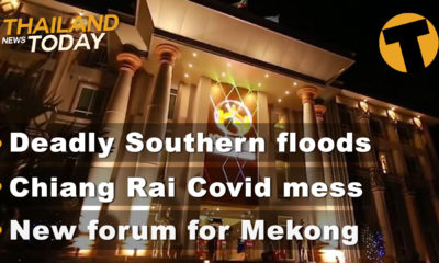 Thailand News Today | Deadly floods, Chiang Rai Covid cases, Mekong Forum | December 7 | The Thaiger