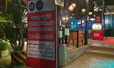 Central Thailand restaurant offers free boxed meals to migrants | Thaiger