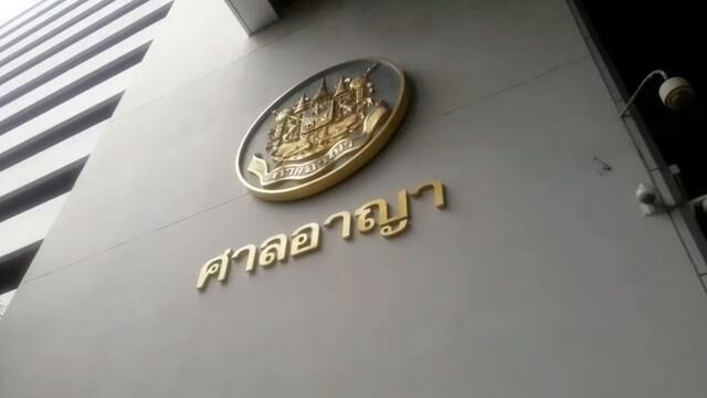 Civil rights activist contests new version of NGO bill | Thaiger
