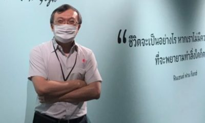 Top Thai epidemiologist pushes for 4 week nationwide lockdown | Thaiger
