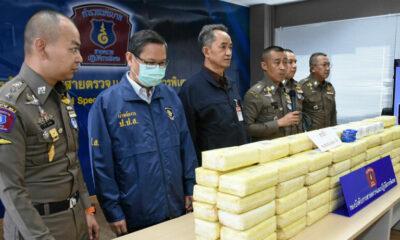 Thai couple arrested in Bangkok for allegedly trafficking 1 million methamphetamine pills | Thaiger