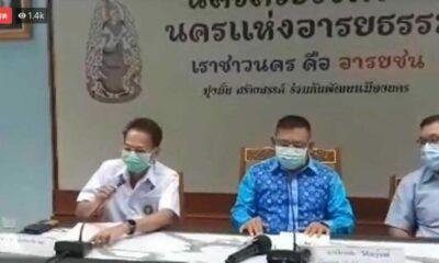 Samut Sakhon vendor tests positive for Covid-19 in Nakhon Si Thammarat | The Thaiger