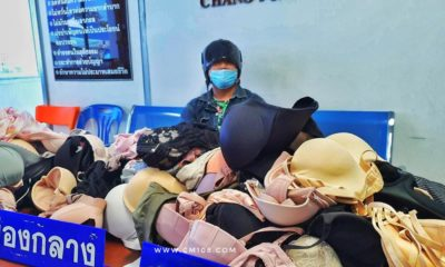 Chiang Mai man arrested for allegedly stealing women's underwear | The Thaiger