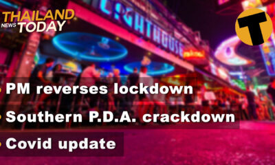 Thailand News Today | PM reverses lockdown, Southern P.D.A. crackdown, Covid update | Jan 5 | The Thaiger