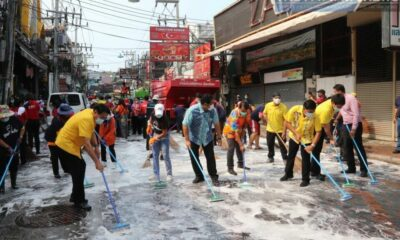 Scrub away Pattaya's restrictions with a Walking Street wash-a-thon | The Thaiger
