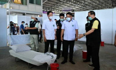 Officials in virus-hit Samut Sakhon put out urgent call for second field hospital | Thaiger