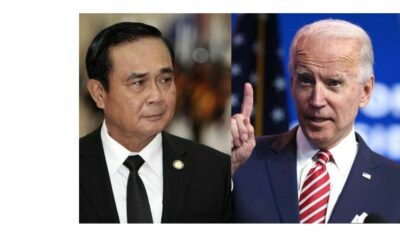 Thai PM is ready to work closely with the US President | Thaiger