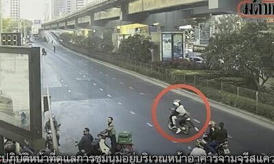 3 arrested over January 16 ping pong bomb attack in Bangkok | Thaiger