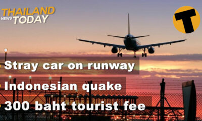 Thailand News Today | Stray car on runway, Indonesian quake, 300 baht tourist fee | January 15 | The Thaiger