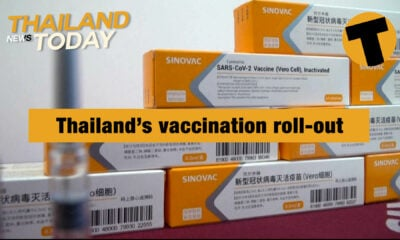 Thailand News Today | Thailand's vaccination roll-out | January 26 | The Thaiger