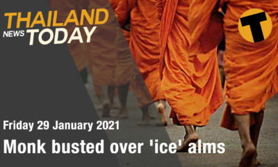 Thailand News Today | Monk busted over 'ice' alms | January 29 | The Thaiger