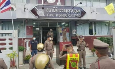 Koh Samui senior police officer faces charges for allegedly raping a suspect | Thaiger