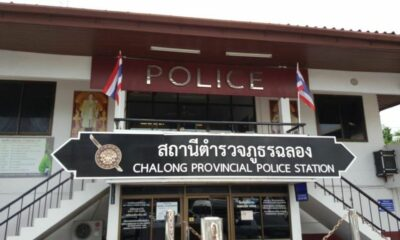 Police say Phuket school won't be charged for employing foreign teachers without a work permit | Thaiger