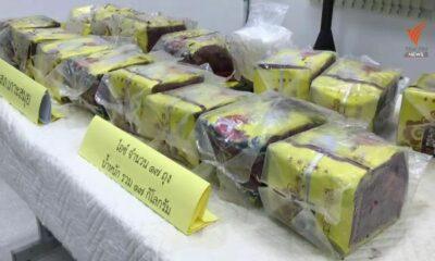 Methamphetamine worth 51 million baht found washed up on Koh Samui beach | The Thaiger