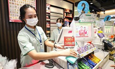 7-Eleven stores investigated over allegations of face mask price hikes | Thaiger