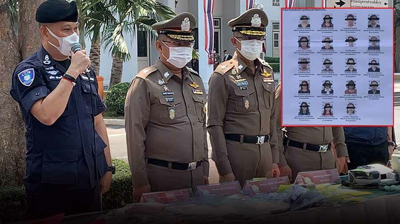 Police raids shut down online network of casinos across 7 provinces   Thaiger
