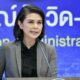 Covid-19 task force to consider easing Samut Sakhon restrictions from next week | Thaiger