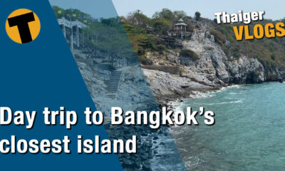 Day trip to Bangkok's closest island – Koh Si Chang | VIDEO | Thaiger