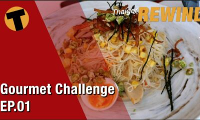 The Great Convenience Store Gourmet Challenge l Chef Belinda Tuckwell | The Thaiger