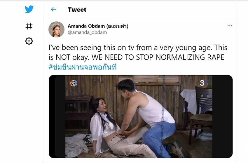 Outrage on Twitter as rape scenes continue to be portrayed in Thai soap operas   News by Thaiger