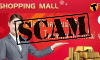 UPDATE: SPM Shopping Mall Scam – do you know someone involved? | VIDEO | Thaiger