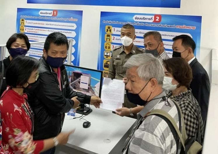 Some Thai Airways employees accused of faking death certificates for funeral allowances | The Thaiger