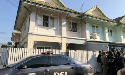 DSI raids Thai model agency, finds 500,000 photos and videos of child pornography | Thaiger