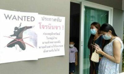 "Police search for ""ninja thief"" in Nonthaburi neighbourhood | Thaiger"
