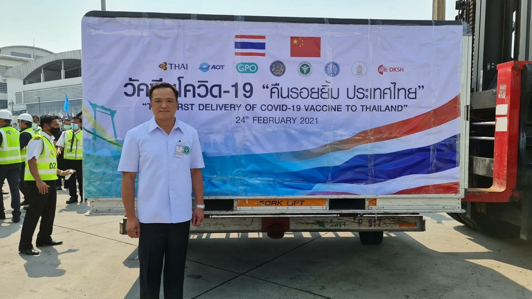 AstraZeneca Covid-19 vaccine is also set to arrive in Thailand today | Thaiger