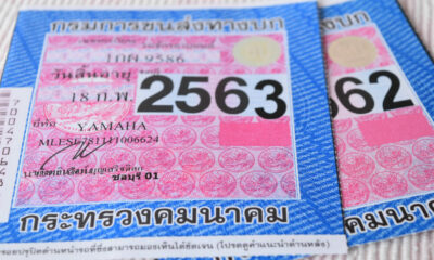 Department of Land Transport calls on drivers to use its mobile app to pay car tax | Thaiger
