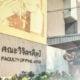 "Professor blasts university officials for removal of ""trash"" art installations   Thaiger"