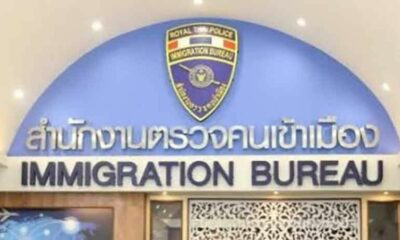 Investigation underway after 77 migrants allegedly contract Covid-19 at Thai immigration centres | Thaiger
