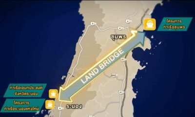 Transport Ministry to decide location of new southern land bridge by June   Thaiger