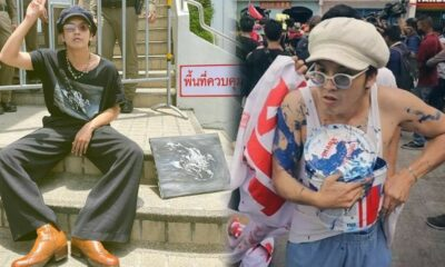 """Met police deny arresting Thai musician """"Ammy"""" for setting fire to royal portrait 