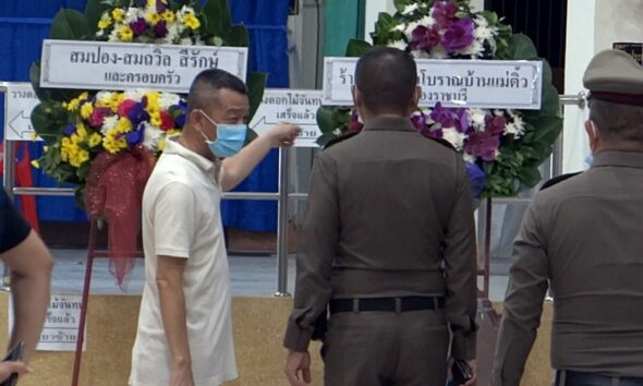 Gunman kills mayoral candidate, injures 4 other municipal candidates at funeral | The Thaiger