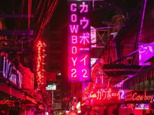 UPDATE: Thai PM orders closure of bars and clubs in 41 provinces | Thaiger