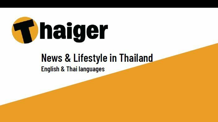 Advertise | News by Thaiger