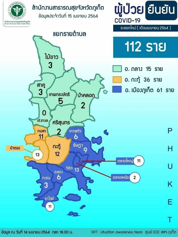 Pattaya, Phuket and Hua Hin brace for increased restrictions | News by Thaiger