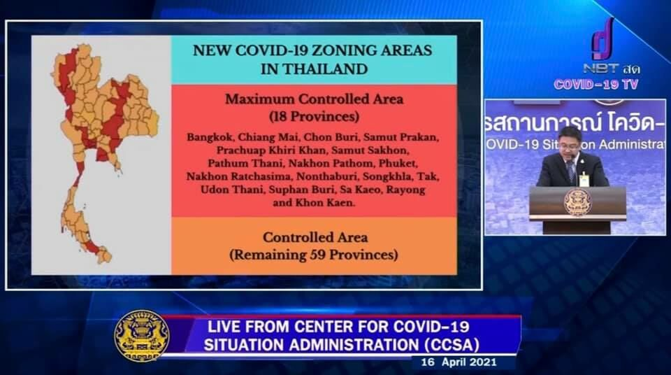 BREAKING: Covid Provincial restriction update - latest from the CCSA | News by Thaiger