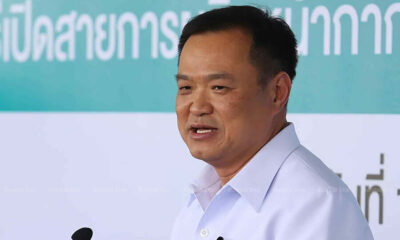 Thai Health Minister pictured without mask, sitting next to infected Transport Minister | Thaiger