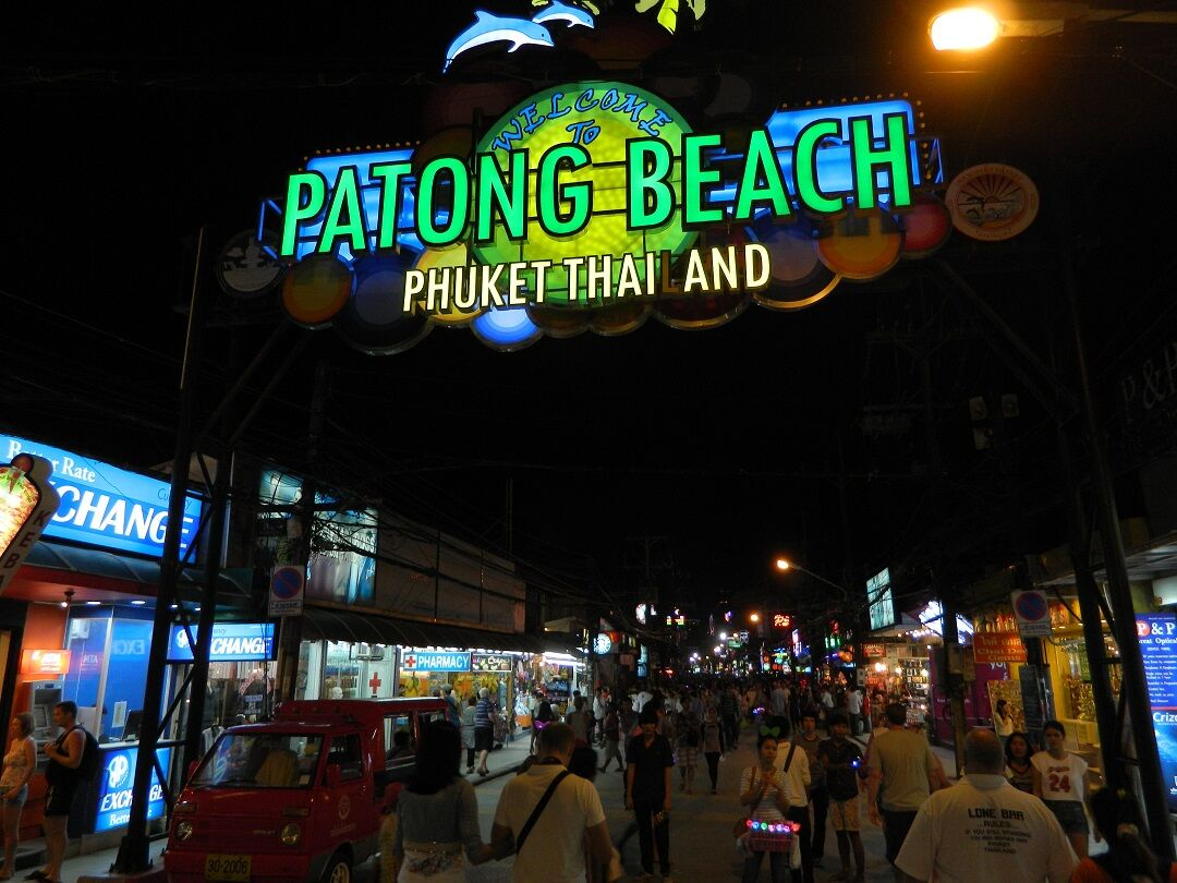 Phuket bars and nightclubs ordered to close for 10 days | Thaiger