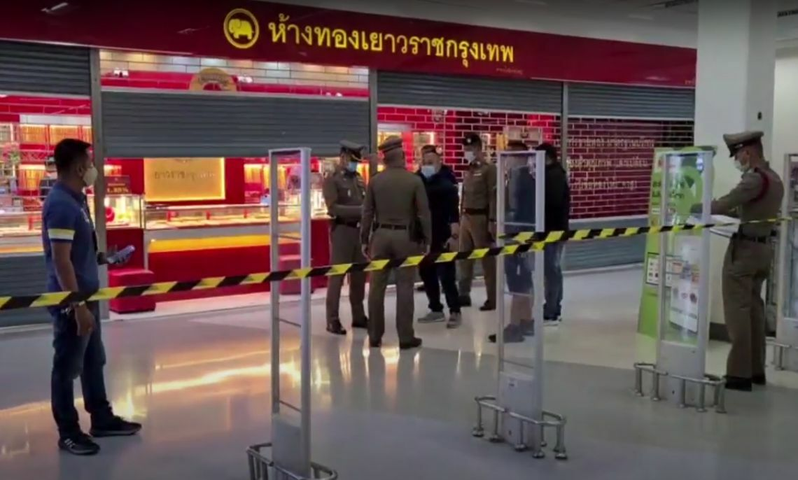 1.1 million baht of gold necklaces stolen in Hat Yai | Thaiger